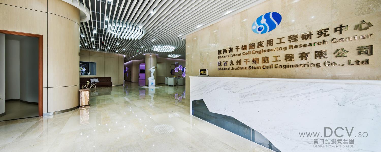 西安-九州医学中心干细胞库展厅设计