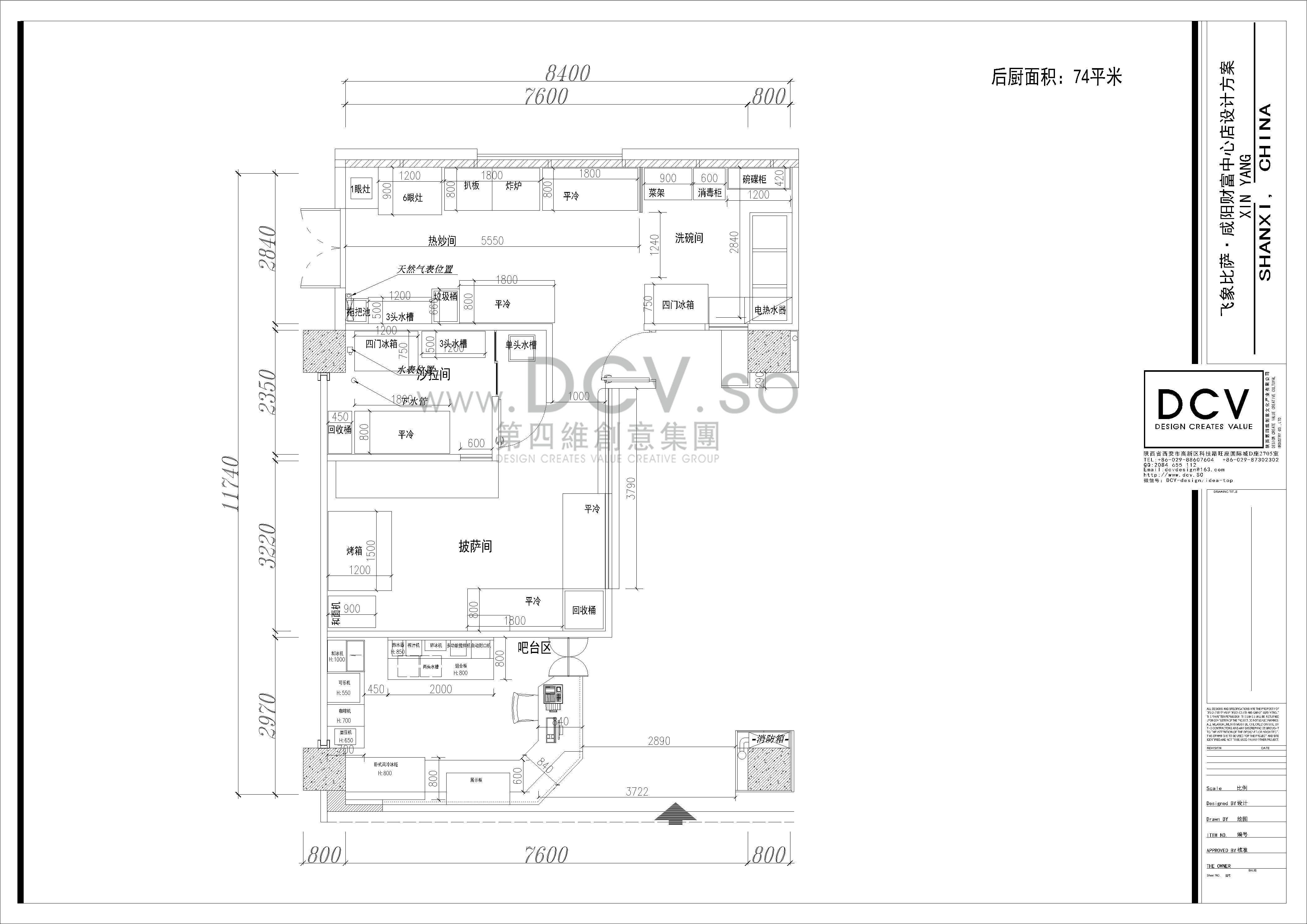 西安-飞象披萨特色主题餐厅设计(中贸广场店)