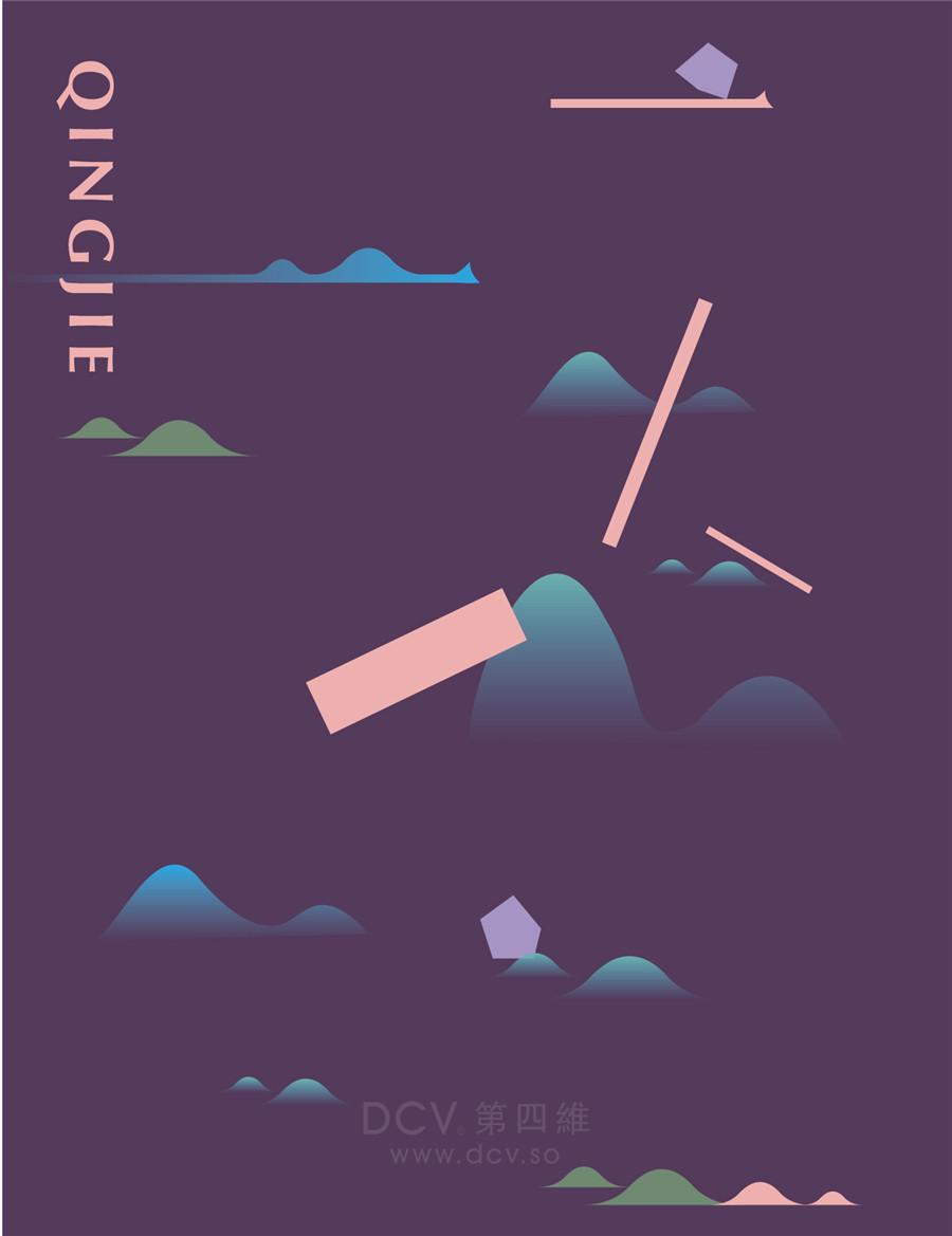 西安-青阶茶室会所新中式主题餐厅logo及平面vi设计(宝鸡店)