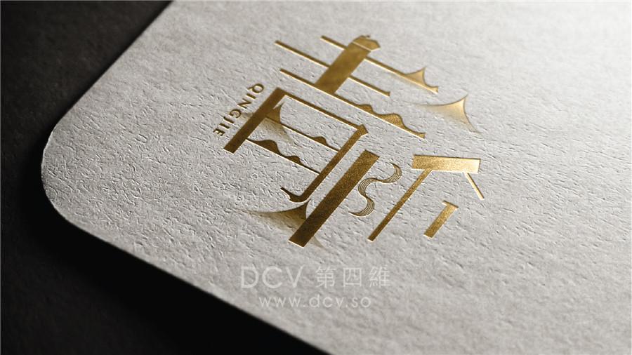 西安-青阶茶室会所新中式主题餐厅logo及平面vi设计